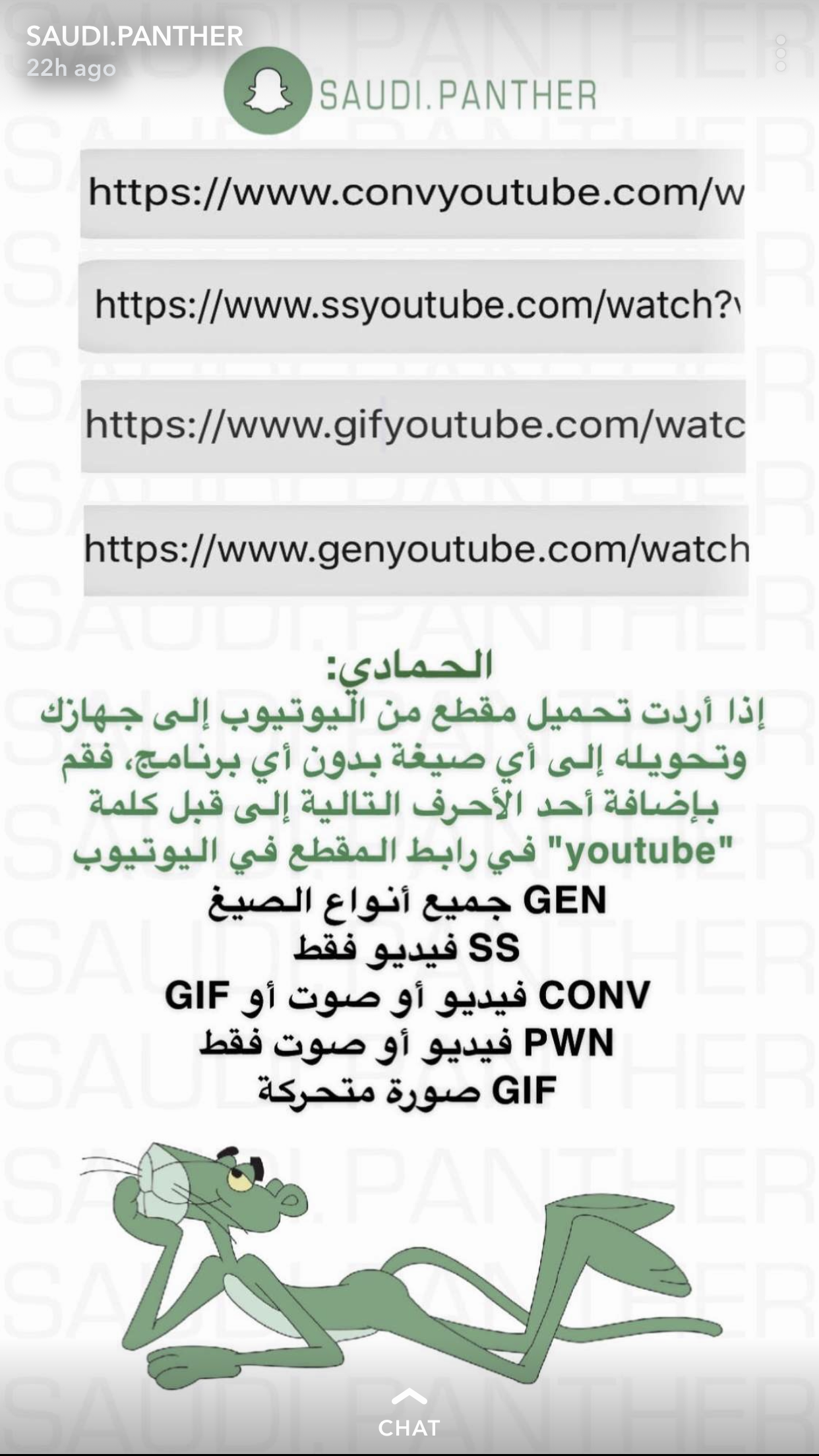 Pin By S On Saudi Panther Tech Apps Useful Life Hacks Computer Programming