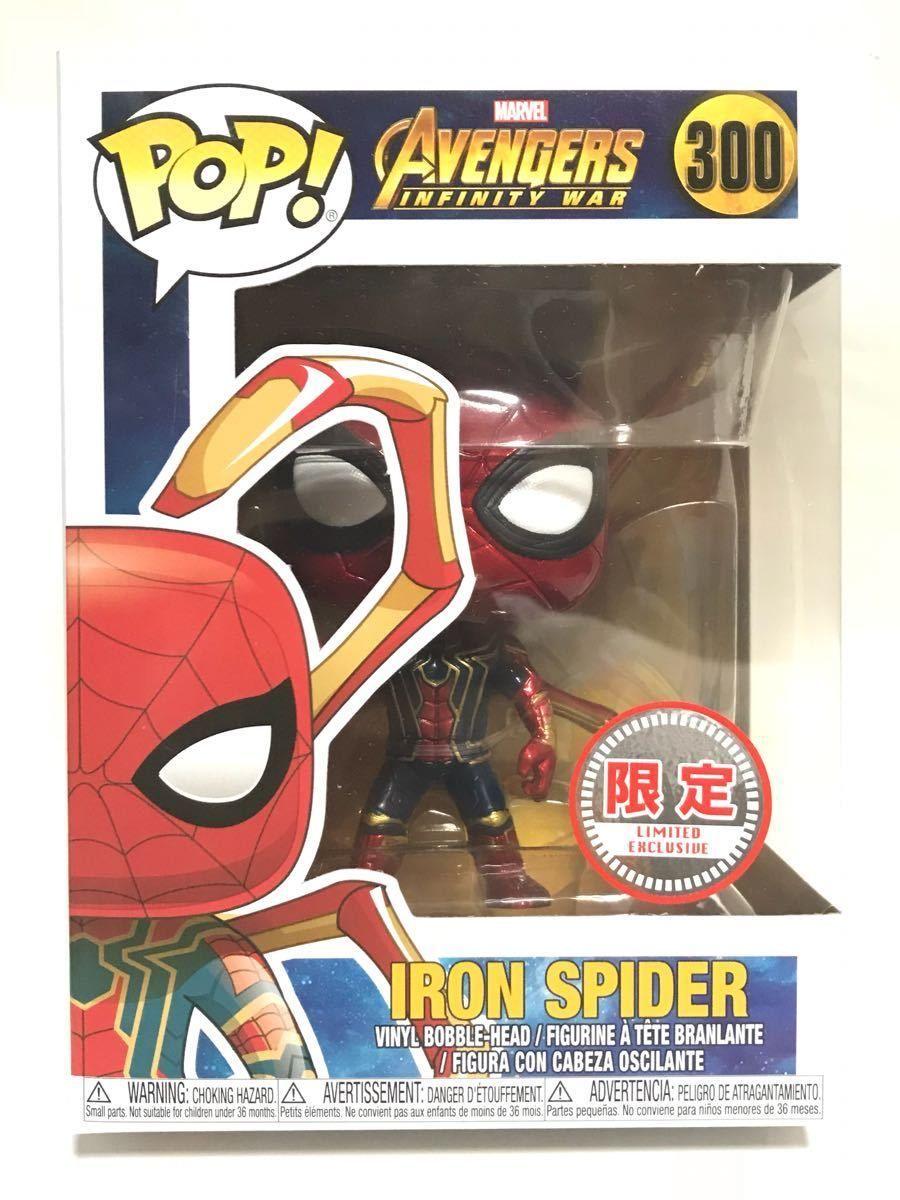 Funko Pop Marvel Avengers Infinity War Iron Spider #300 Vinyl Figure