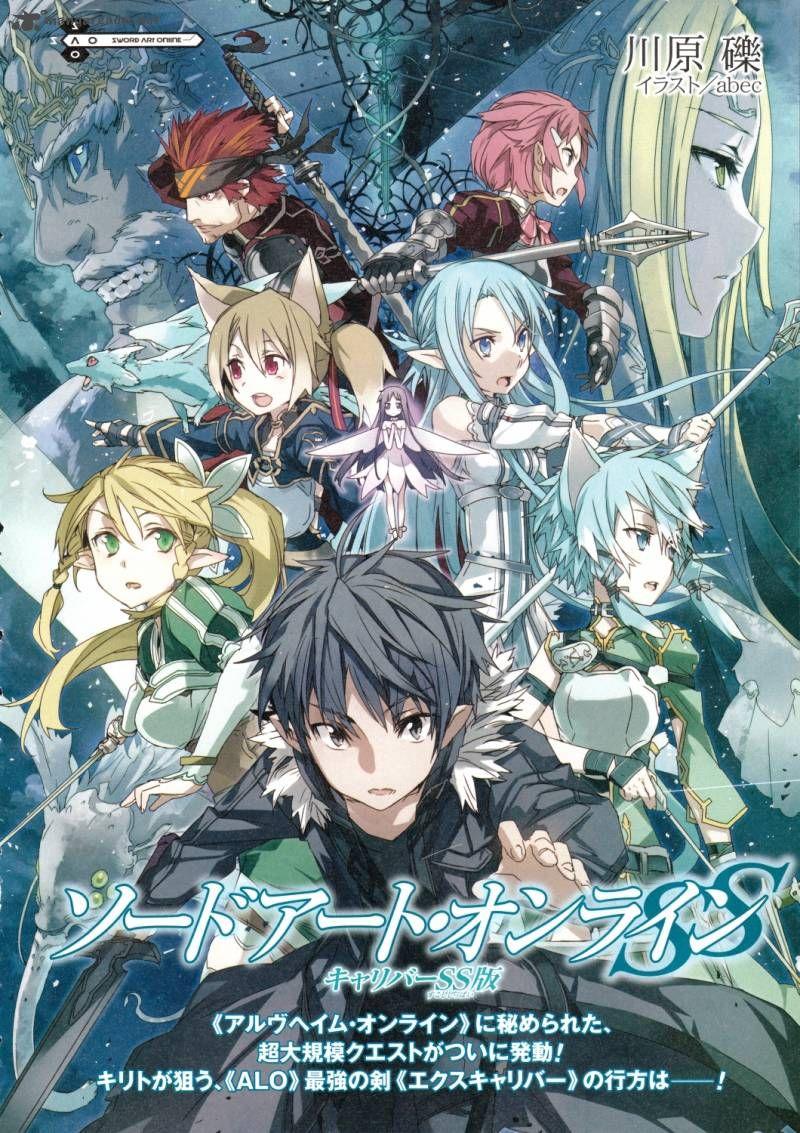 "La novela ""Sword Art Online"" tiene 11 millones de copias"