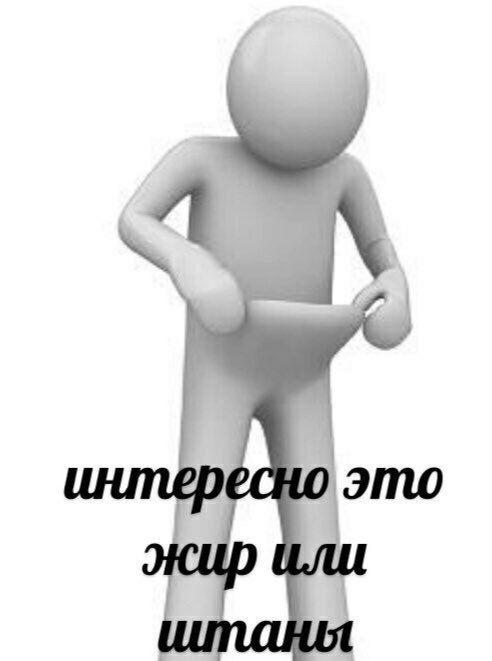 #мем #мемы #приколы #mem #followforfollow