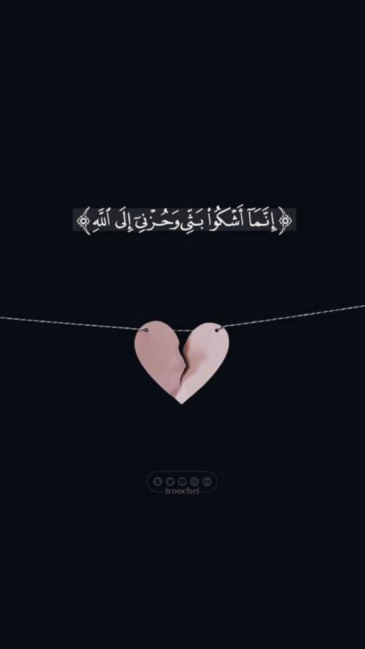 Pin By Asmaa Alamawy On اذكارات Quran Quotes Love Quran Quotes Quran Quotes Verses