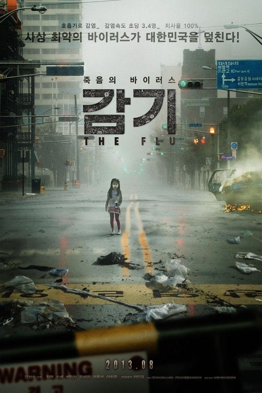 Pin di Film South Korean