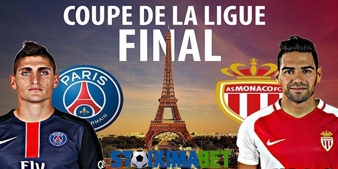Προγνωστικά και ανάλυση του Μονακό - Παρί Σεν Ζερμέν για το Τελικό του Γαλλικού Coupe de la Ligue και για το πάμε στοίχημα | stoiximabet.com 01/04/2017