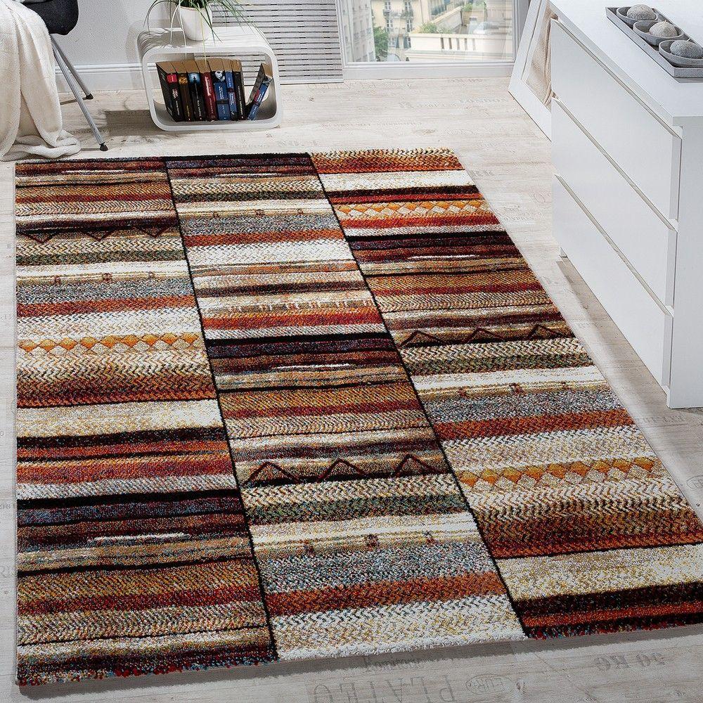 Designer Teppiche Modern Loribaft Design Gemustert Teppich Bunt Beige  Meliert Teppiche Kurzflor Teppiche