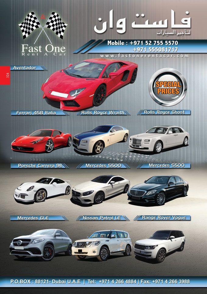 Rent Sports Suv And Luxury Cars In Dubai Sharjah Abu Dhabi And Other Emirates Only At Fast One Rent A Car Rent A Car Luxury Car Rental Luxury Cars