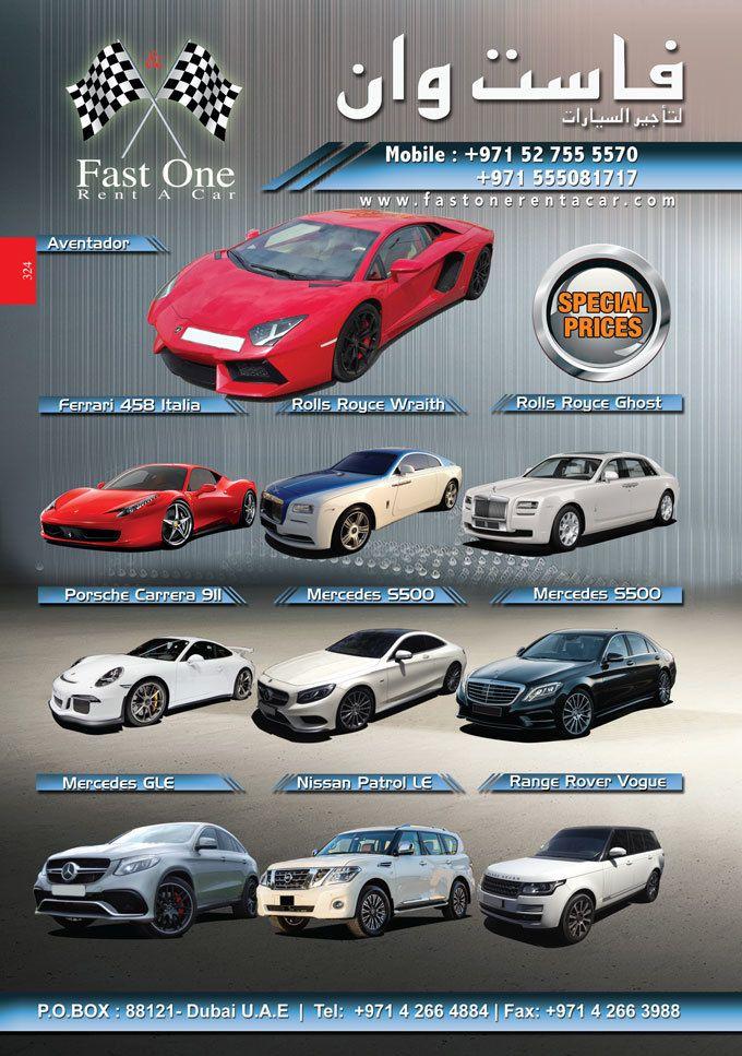 Rent Sports, SUV and Luxury Cars in Dubai, Sharjah, Abu