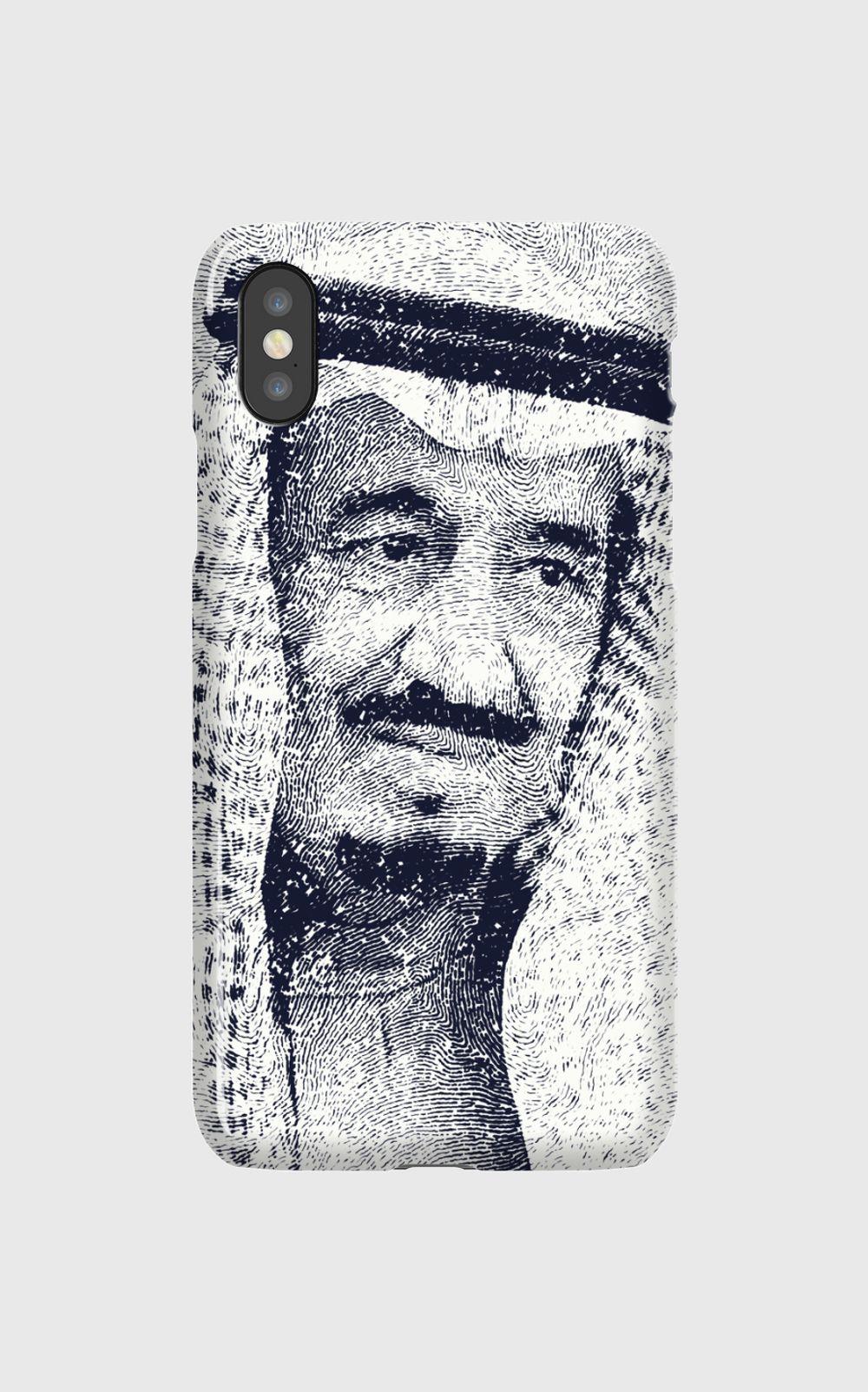 الملك سلمان بن عبدالعزيز By Elegentstore Iphone Spark Custom Iphone Cases Iphone Shop Iphone Case Design