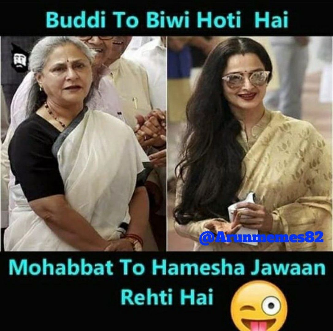 Pin By On Meme Bsdk In 2020 Really Funny Memes Latest Funny Jokes Most Hilarious Memes