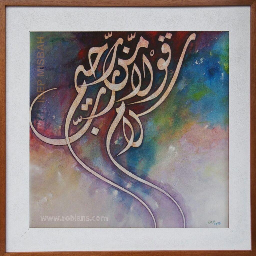 Lukisan Kaligrafi ; Segala Puji Bagi Allah Tuhan Semesta