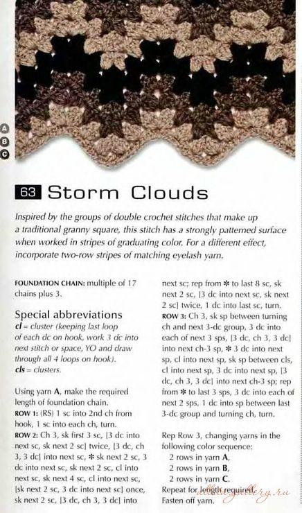 Storm Clouds ༺✿ƬⱤღ✿༻ | Crochet | Pinterest | Cobija, Manta y ...