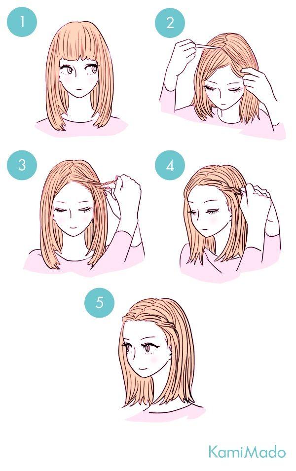 ヘア アレンジ イラスト Buscar Con Google 髪の長さ 短い髪の