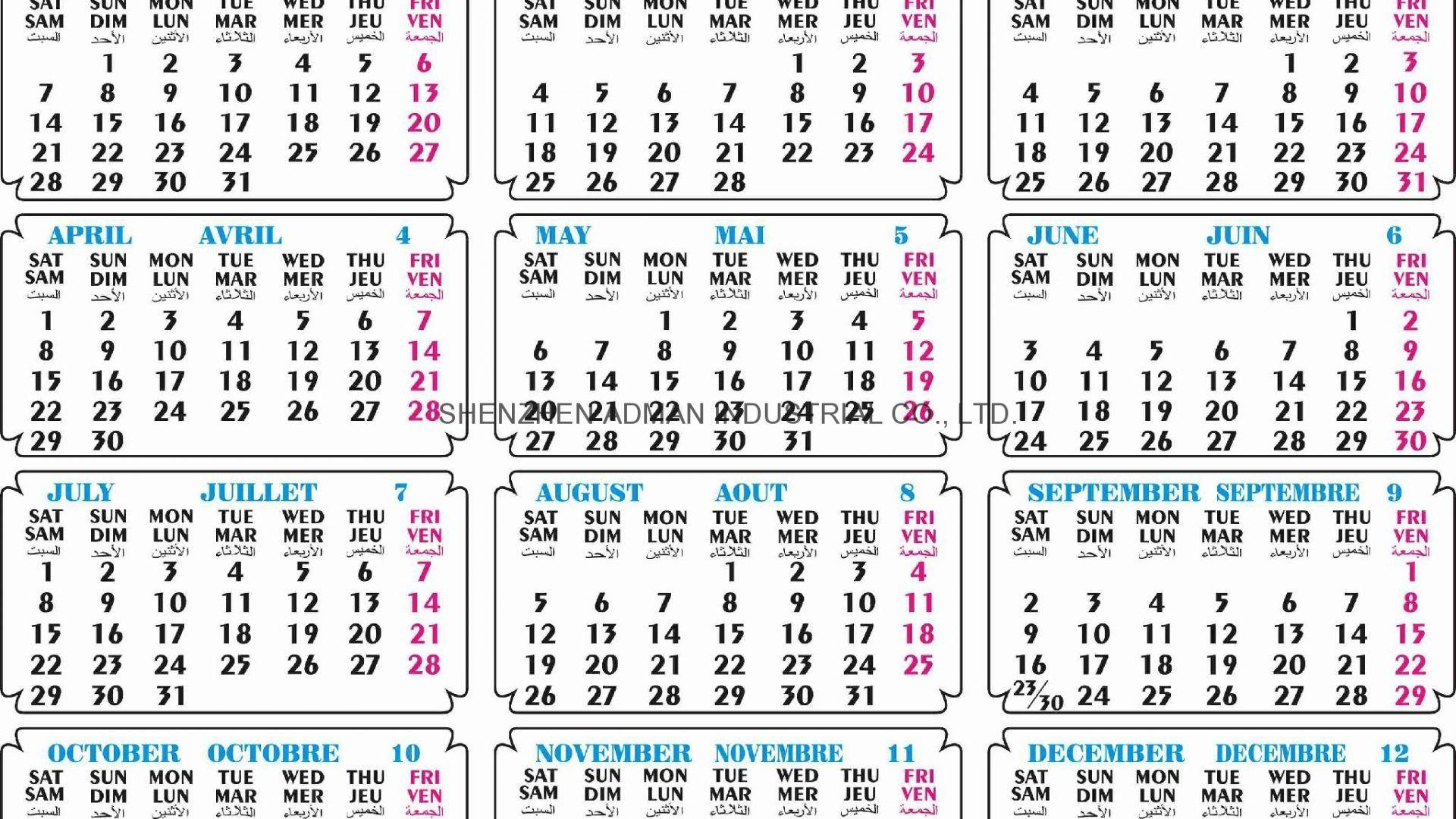 March Calendar Wallpaper Calendar And Images 1920 1080 March Calendar Wallpaper 2017 26 Wallpape Islamic Calendar Calendar Wallpaper 2017 Calendar Wallpaper