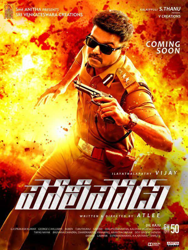 Pin by Chandra Shekar on kannadamovie | Telugu movies