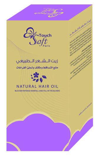 تركيبة طبية قويه من خلاصة الزيوت الطبيعية في تغذية الشعر ومنع التساقط والتقصف وملئ الفراغات مجرب مضمون ا Natural Hair Oils Natural Hair Styles Natural Herbs