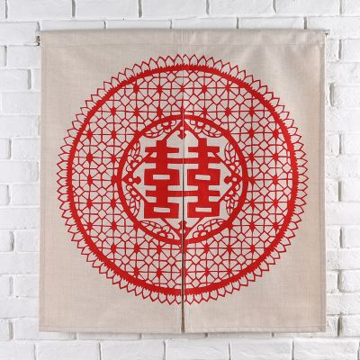 Taiwan Japan style Chinese wedding happy door curtain hanging living ...