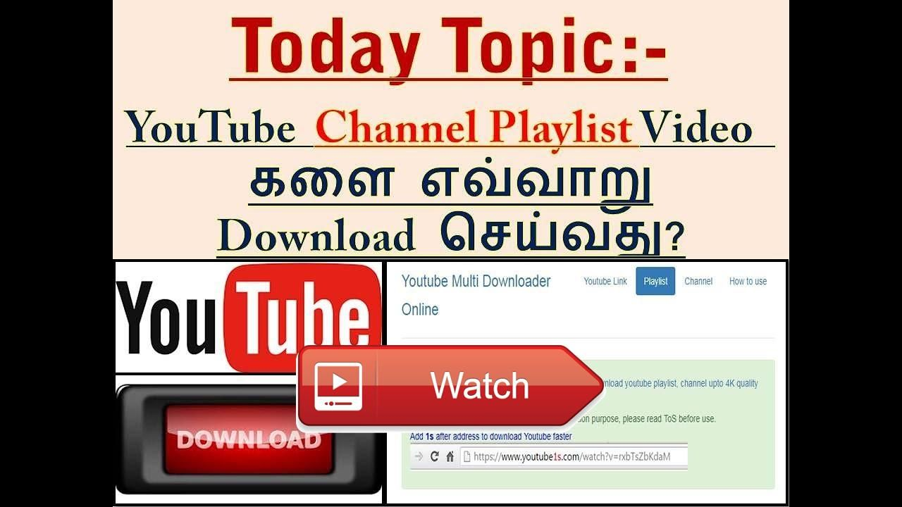 YouTube Channel Playlist Video Download LIKE COMMENT SHARE SUBSCRIBE