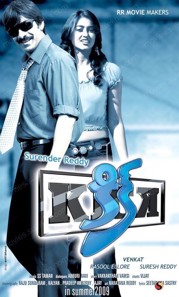 kick full movie download in hindi
