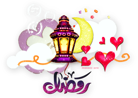 الصور رمضان فيس بوك صور شهر رمضان 2020 فوانيس كريكاتير مخطوطات رمضان 1441 الصفحة العربية Ramadan Decorations Ramadan Kids Decoupage Paper