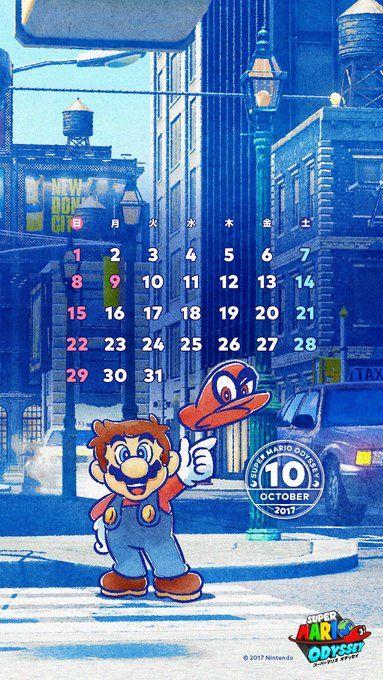 NGC - Super Mario Sunshine [JPN]
