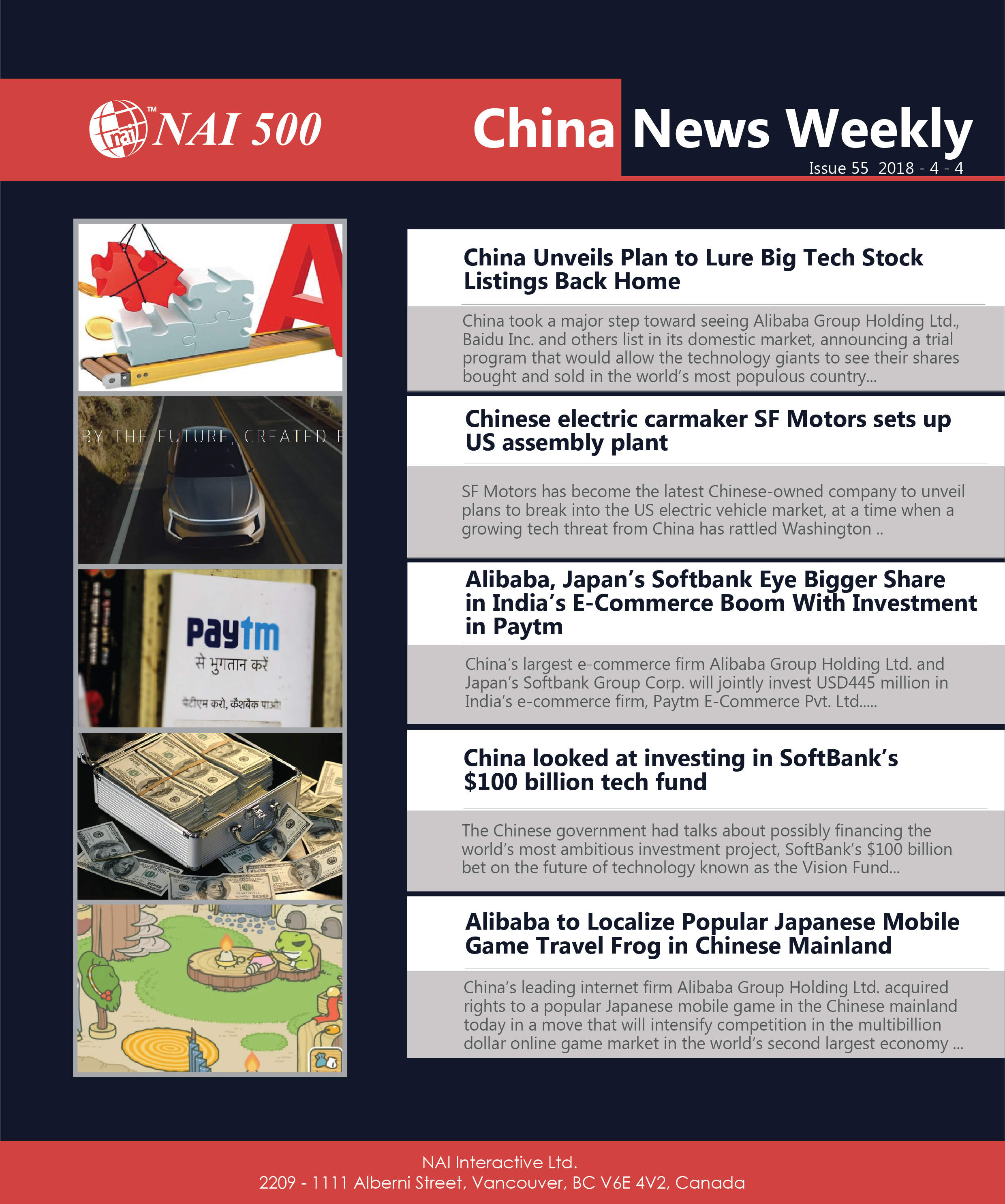 China News Weekly 55 China Unveils Plan To Lure Big Tech Stock