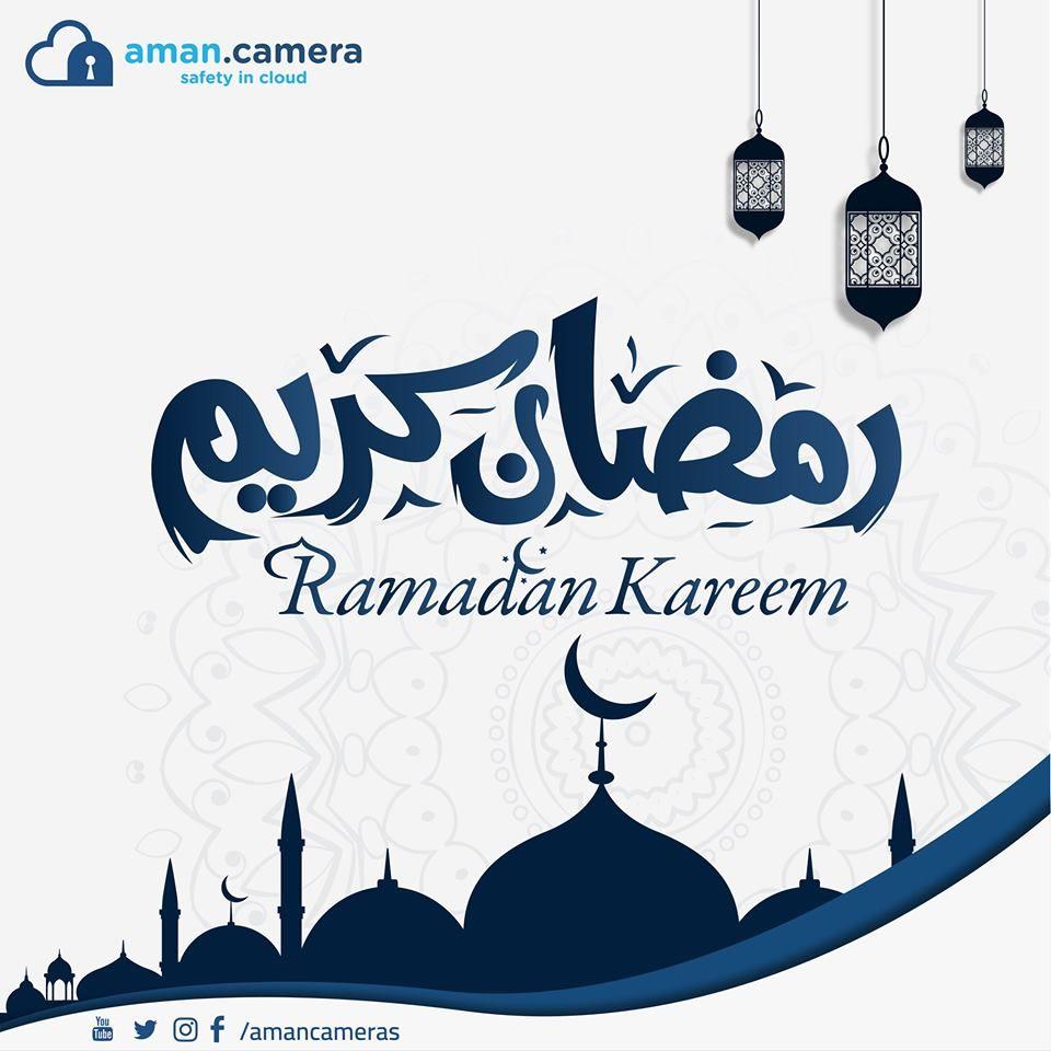 كروت تهنئة بمناسبة رمضان بطاقات تهنئة 3dlat Net 15 15 1618 Ramadan Greetings Islamic Wallpaper Islamic Wallpaper Hd