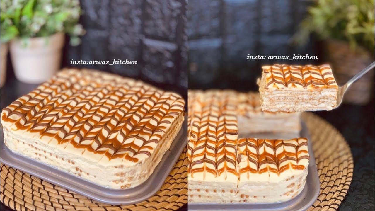 حلو طبقات البسكوت بالكريمة والنسكافيه من دون جيلاتين بأسهل وأبسط طريقة Food Bread Waffles