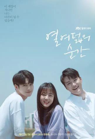 25 Best High School Korean Dramas You Must Watch Right Now New Korean Drama Korean Drama Movies High School Korean Drama