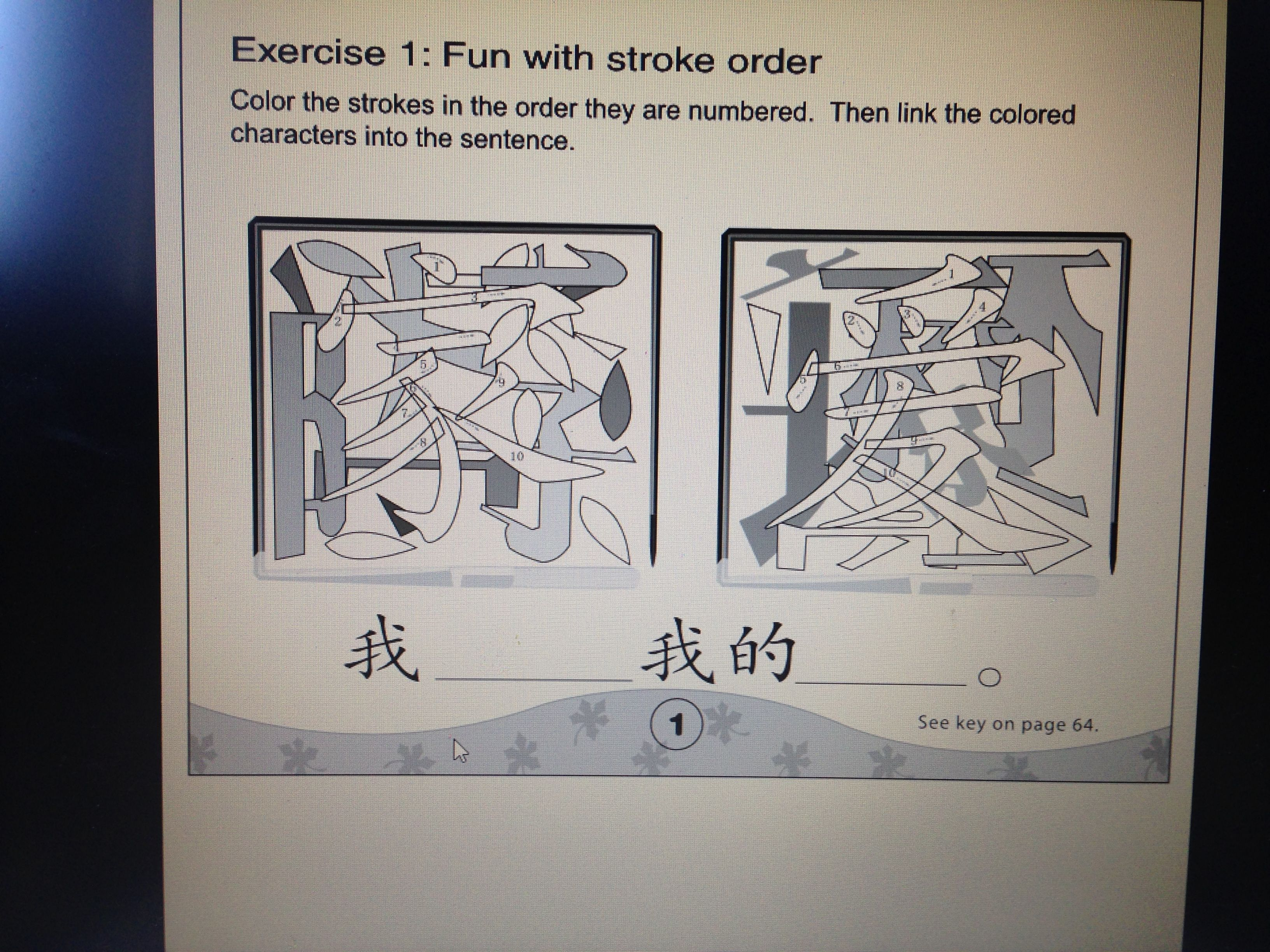 This Is A Worksheet From My First Chinese Words For 3rd