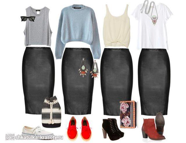 С чем носить черную юбку карандаш - 120 фото | Шкатулка ...