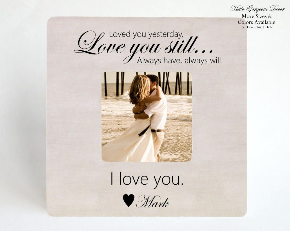 Valentines Day Gift To Husband Wife Personalized Picture Frame