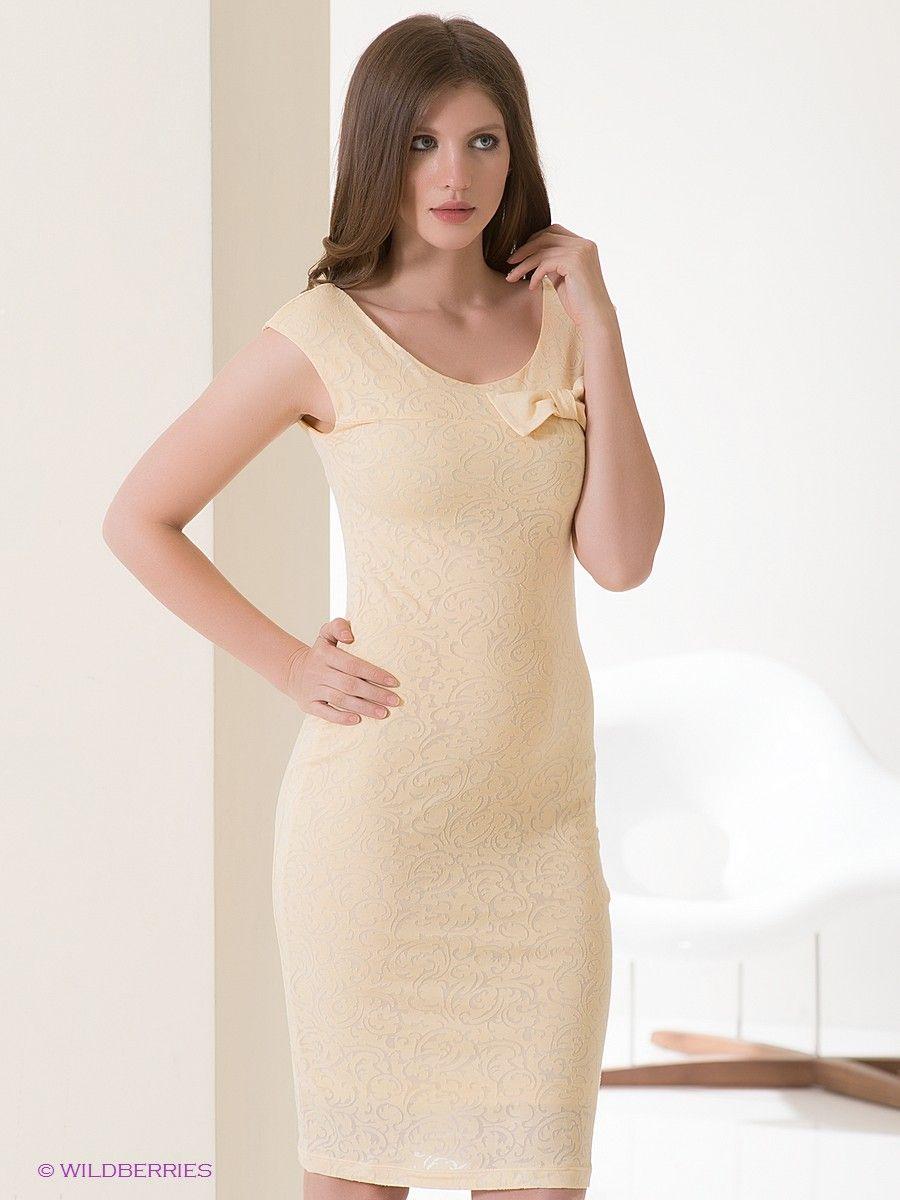 2ef23dbfbb2 Платье