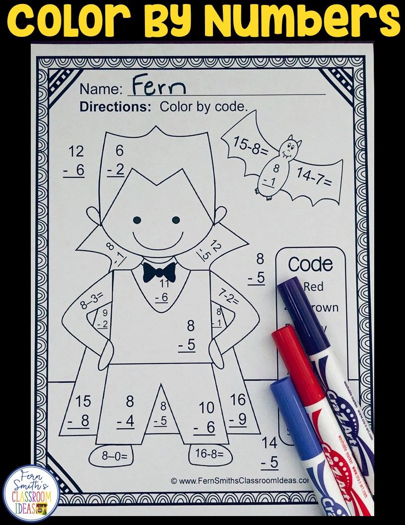 Your Students Will Adore These Four Halloween Subtraction Color By Numbers Worksheets Whi Fern Smith S Classroom Ideas Math Center Games Subtraction Activities [ 1056 x 816 Pixel ]