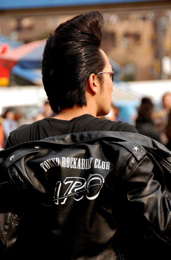 Yankii Pompadour Pompadour Hairstyle Japanese Fashion