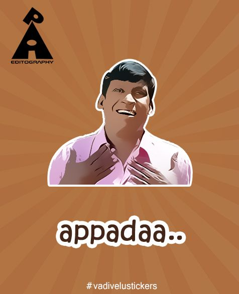 Pin by Ahil Krishnan on Vadivelu stickers   Stickers, Movie