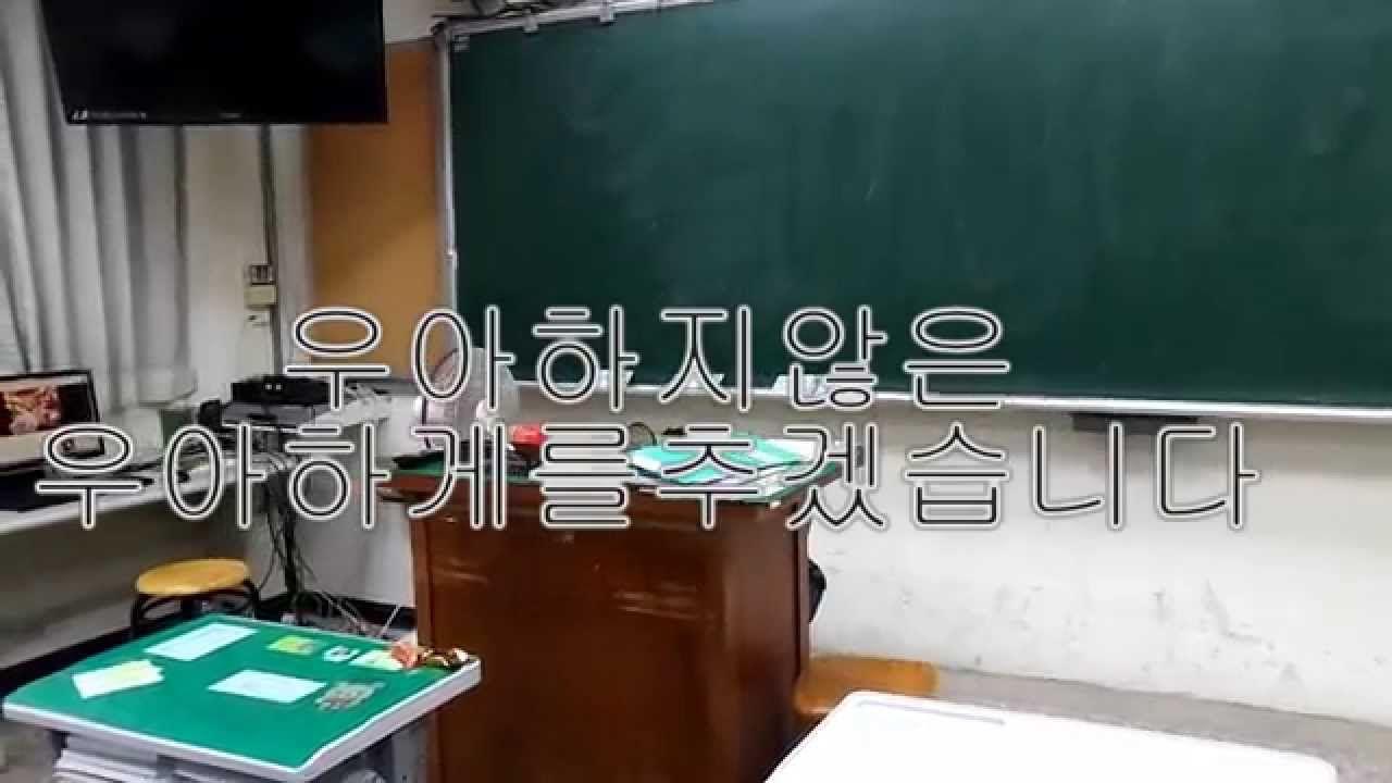 TWICE 트와이스'우아하게' 우아하지않은 댄스커버 Dance Cover ( inelegant ver. ) by Goldfishhhh