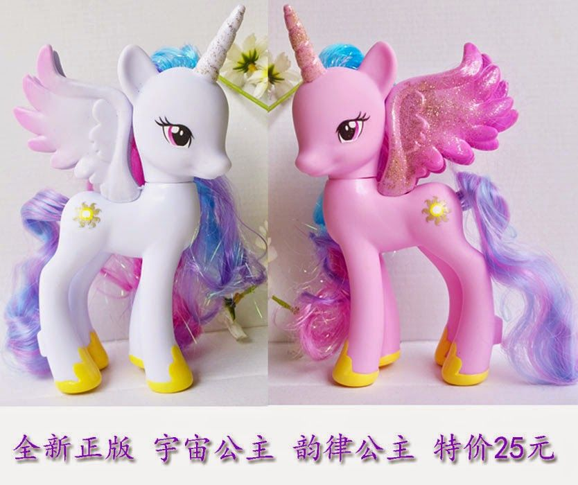 Mlp Rarity Alicorn Toy Images