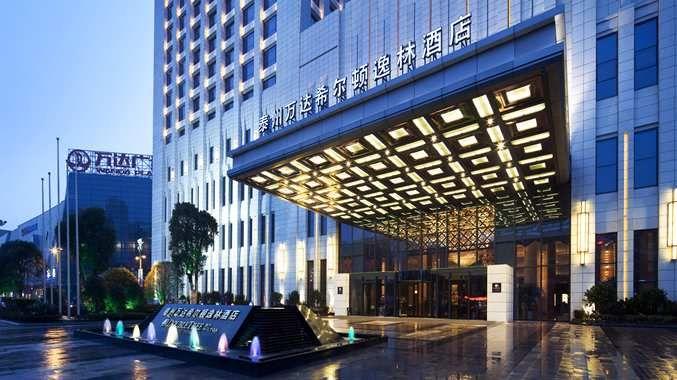 Taizhou hotels doubletree by hilton hotel jiangsu for Hotel entrance decor