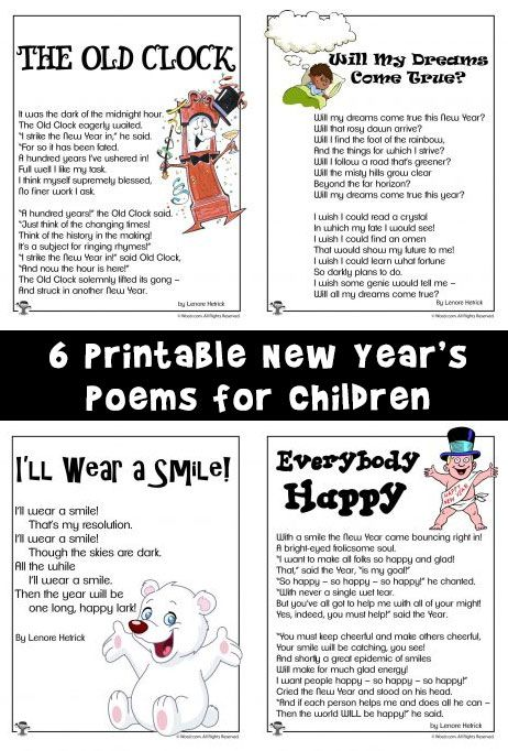 New Year's Poems for Kids | Kids poems, New year poem ...