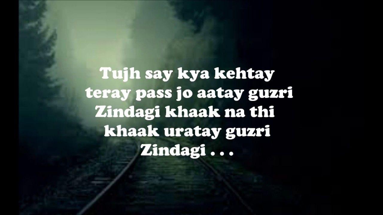 Zindagi khaak na thi lyrical - YouTube | Lyrics, Songs, Drama