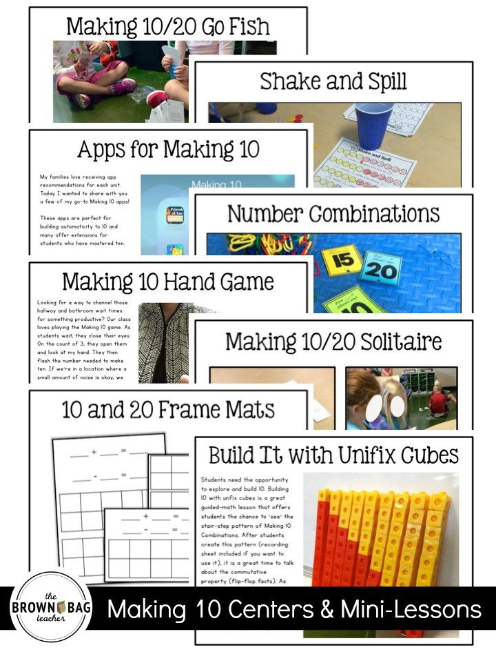 Making 10 Centers, Mini-Lessons, & Online Tools | Maths, Mental ...