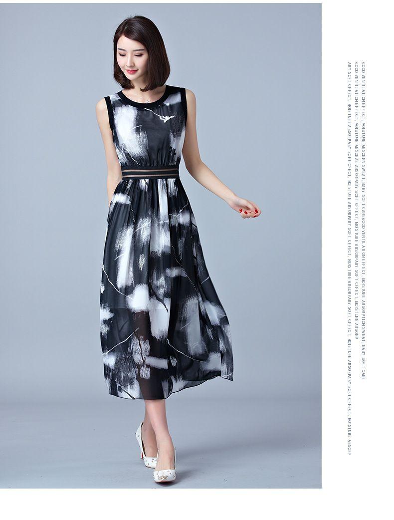 Click to buy ucuc summer korean fashion sleeveless dress women