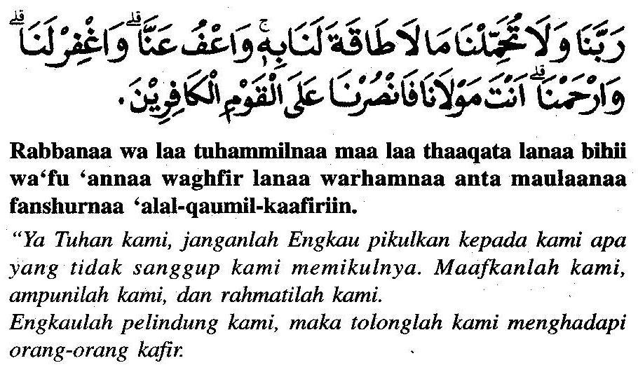 Doa Selepas Solat Fardhu Beserta Maksud Ringkas Senang Ingat Siraplimau Com Doa Sembahyang Bijak