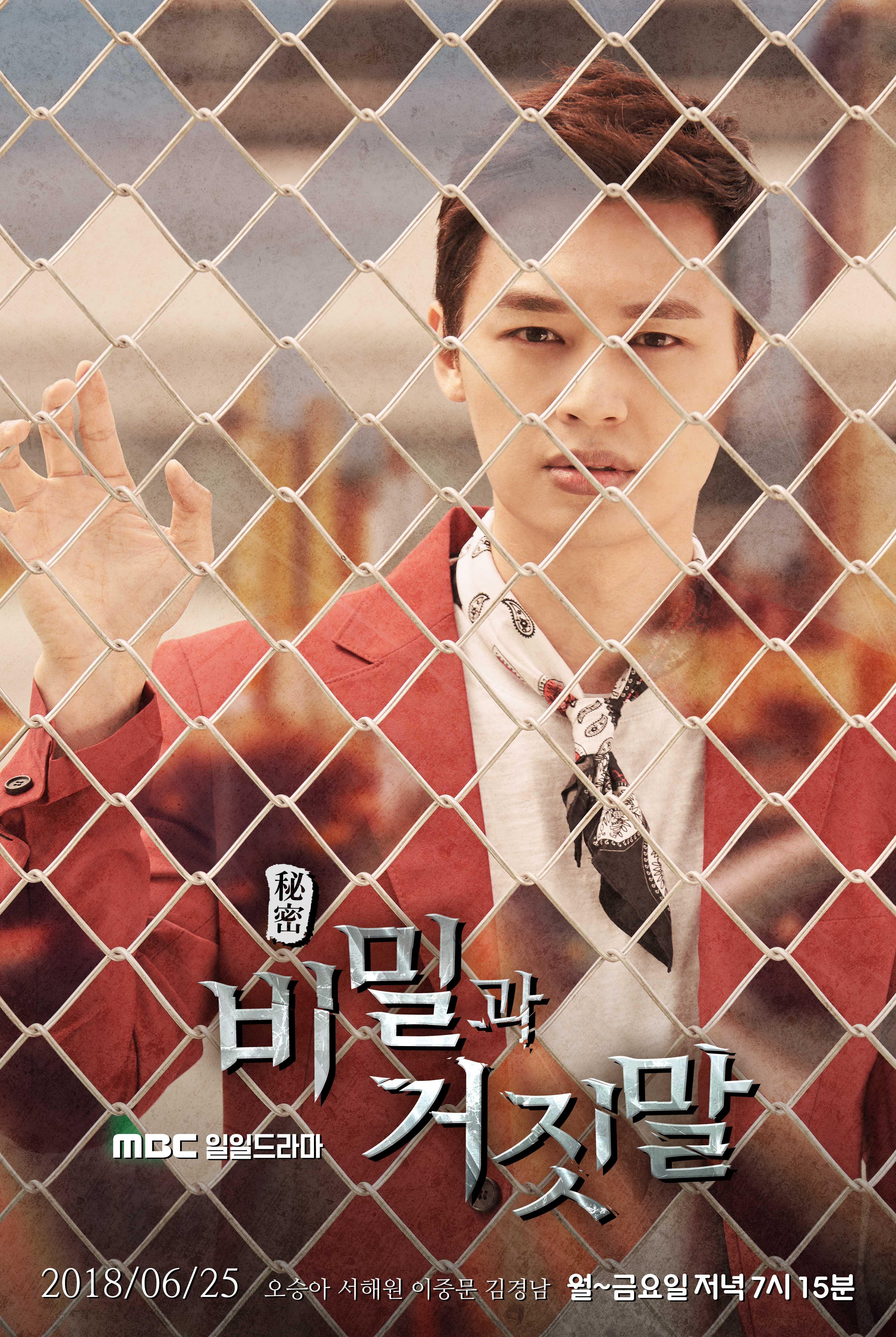 36583093e10565 Korean Drama [New]」おしゃれまとめの人気アイデア|Pinterest |Phoebe ...