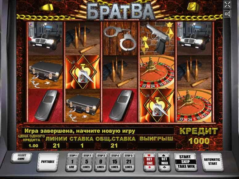 Играть в игровые автоматы братва бесплатно без регистрации лучшие игровые автоматы для ipad