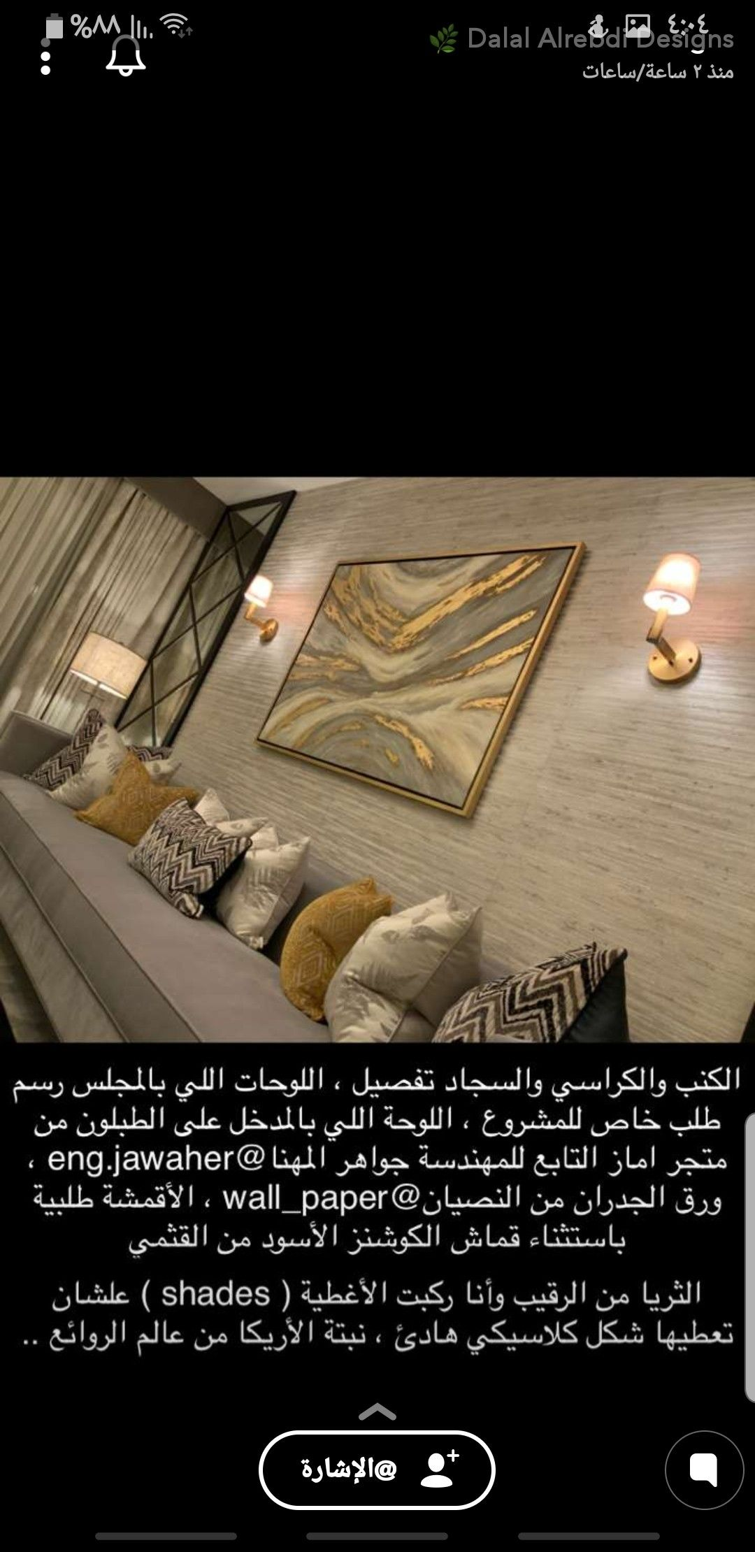 Pin By Hnoreen On Home Managment إدارة المنزل In 2020 Family House Plans Family House House Plans