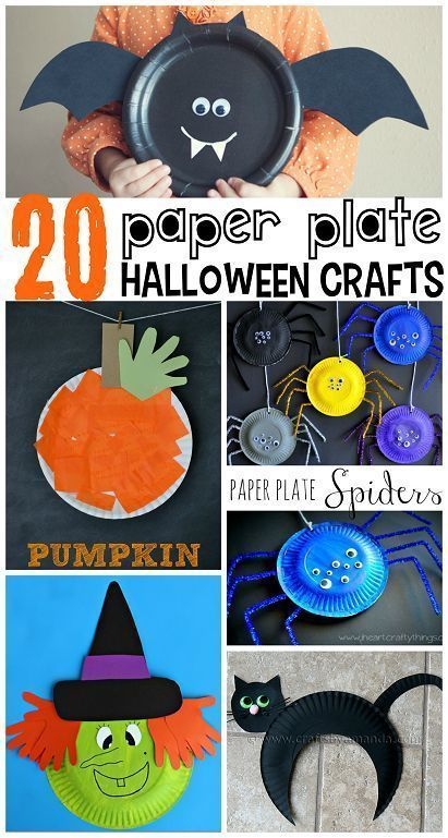 Paper Plate Halloween Crafts for Kids - Crafty Morning #halloweencraftsfortoddlers