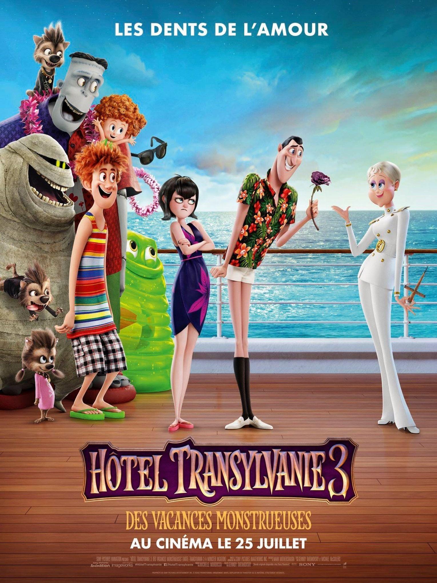 Hotel Transylvania 3 Summer Vacation Каникулы, Монстров
