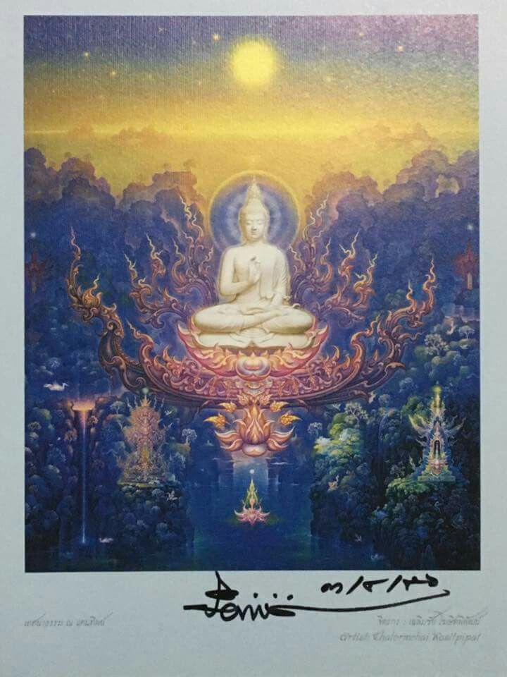 ป กพ นโดย Alongkorn Orpanya ใน Arts โปสเตอร ภาพ ภาพวาด พระพ ทธเจ า