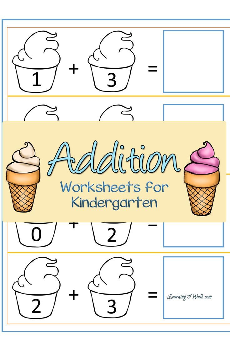 Free Ice Cream Addition Worksheets for Kindergarten | Addition ...