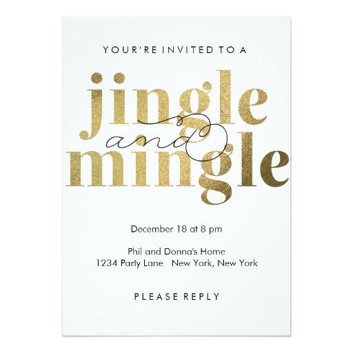 Jingle and Mingle Holiday Party Invitations Holiday Invitations - holiday party invitation